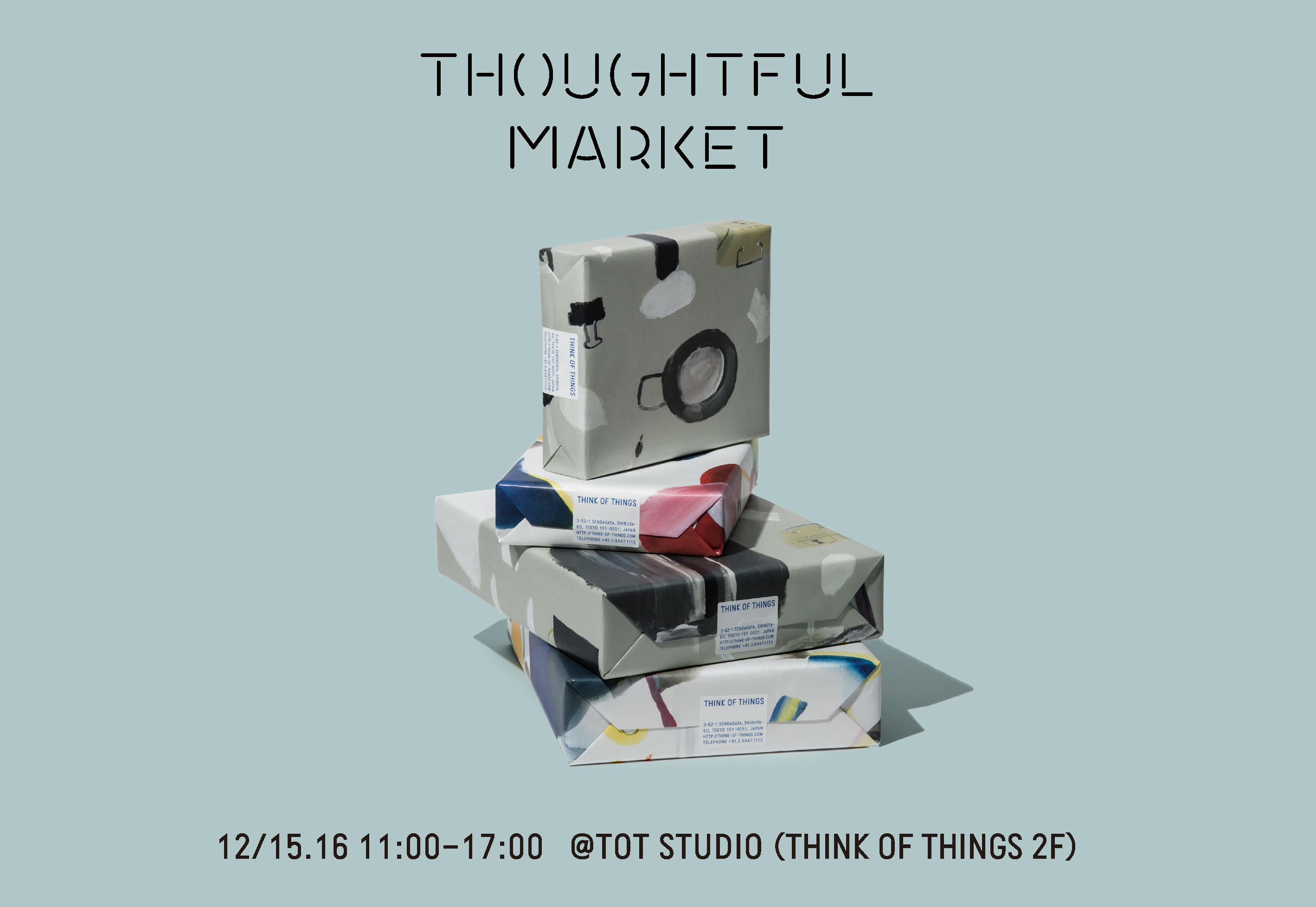 thoughtful market開催 news think of things